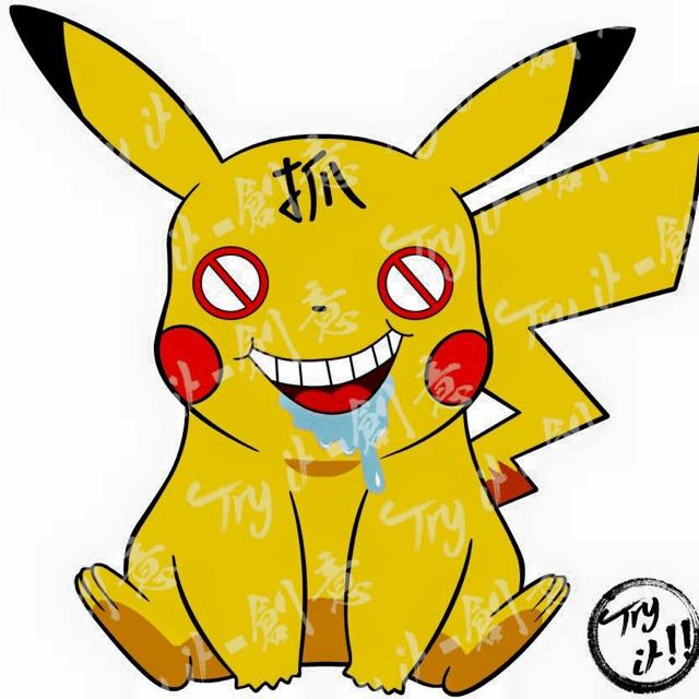 Pokemon客製化貼紙✨