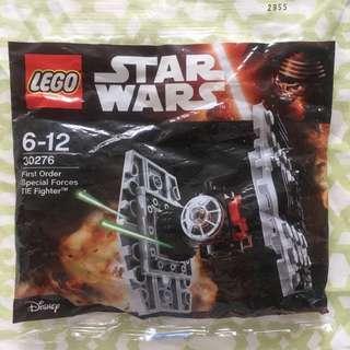 Lego Star Wars Tie Fighter Polybag