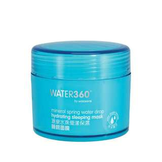 Water 360° Spring Hydrating Mask