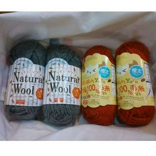 Daiso 100% Wool Yarn