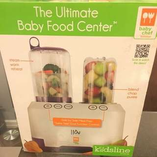 Brand new baby food kidsline Food Processor