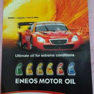 ENEOS油品15w40