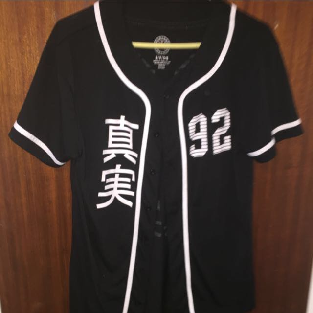 *Reserved* Baseball Jersey