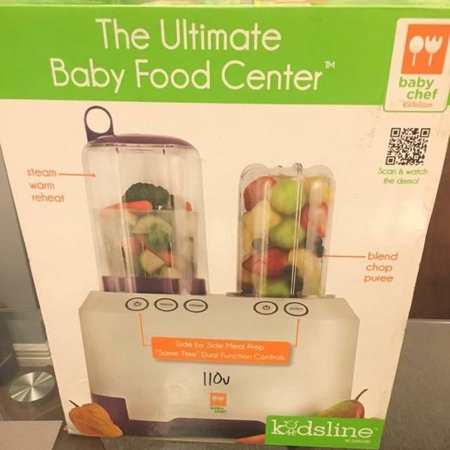 Brand new baby food kidsline Food Processor