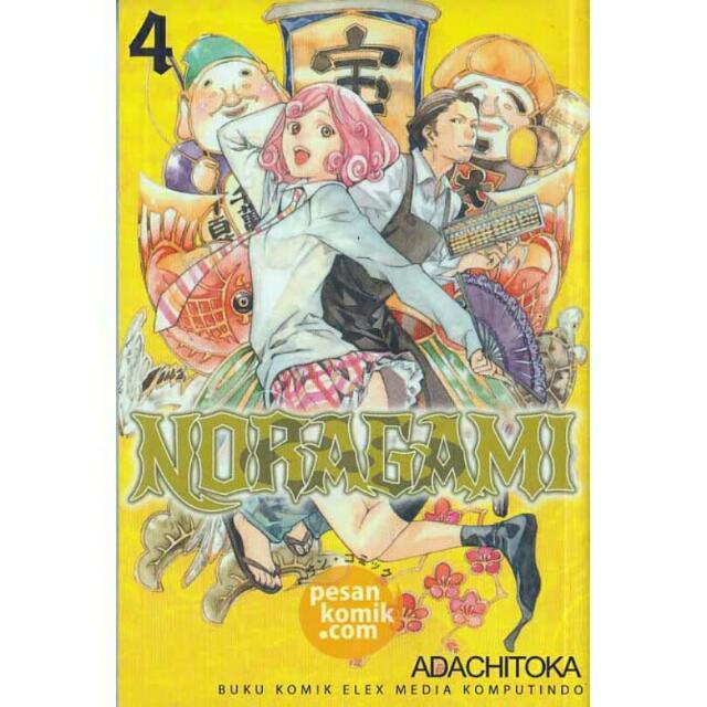 KOMIK NORAGAMI VOLUME 4