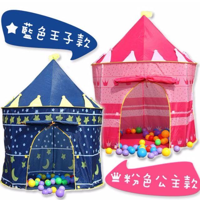 (LONG HAIR)超大款兒童公主帳篷玩具遊戲屋嬰兒寶寶兒童城堡室內遊戲帳篷