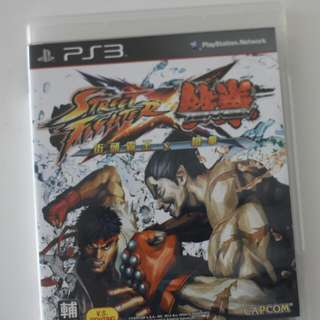 (PS3) Street Fighter X Tekken