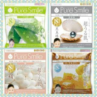 Pure smile面膜(8枚入)