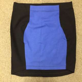 Witchery Skirt size 10