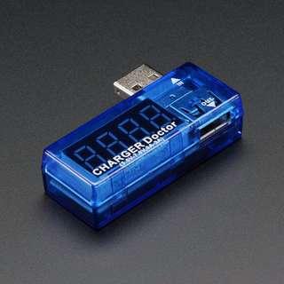 USB Charging Doctor