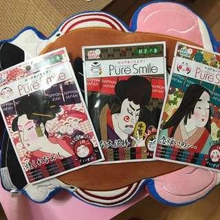 降價囉😂日本 Pure Smile 江戶面膜 抹茶香味