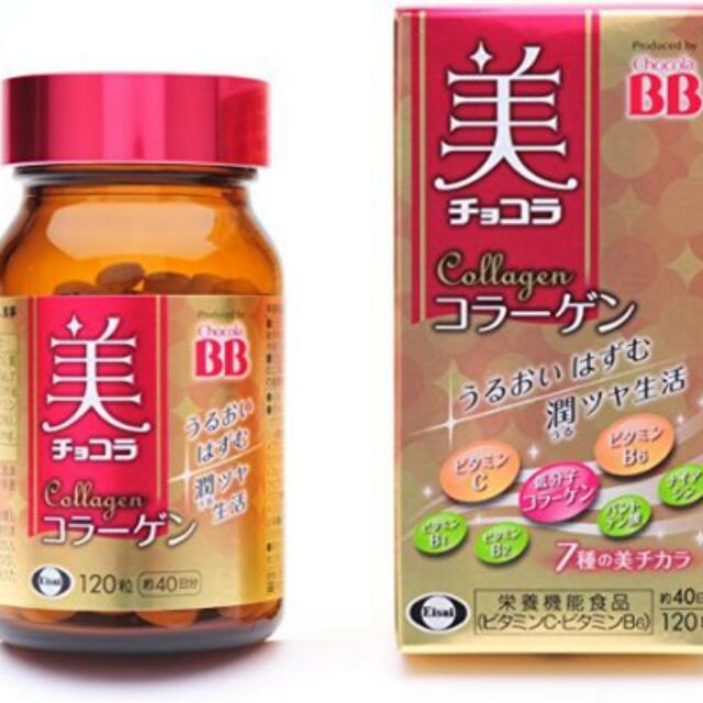 Chocola BB.美膠原蛋白錠