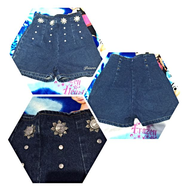 High Waist Short- Size 25