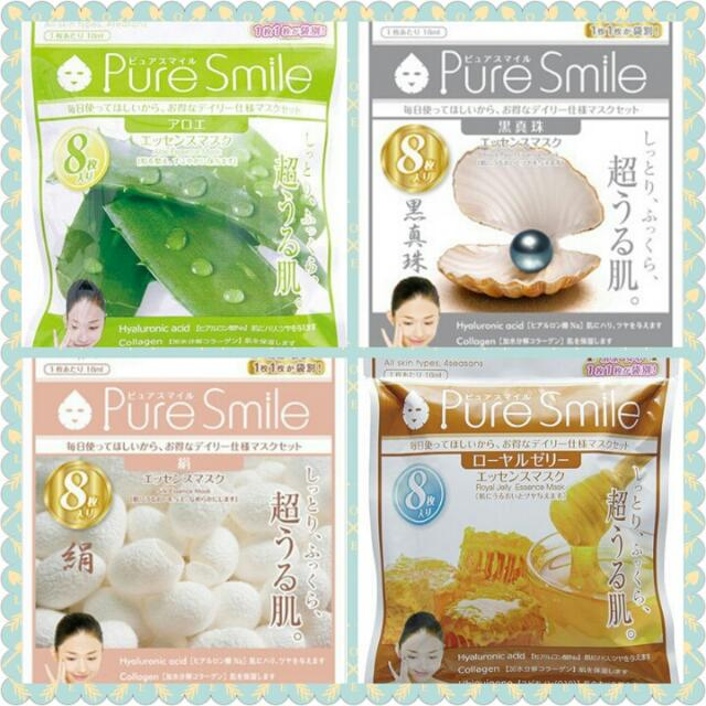 Pure smile面膜(8枚入)