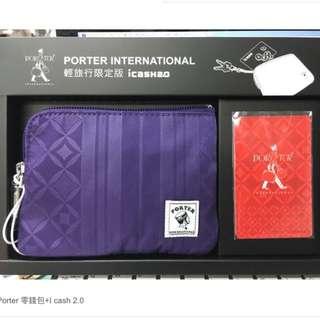 PORTER輕旅行零錢包