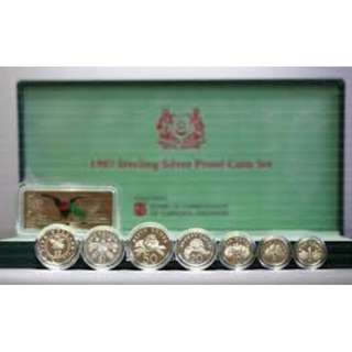 Singapore 1997 Sterling Silver Proof Coin Set Jurong Bird Park