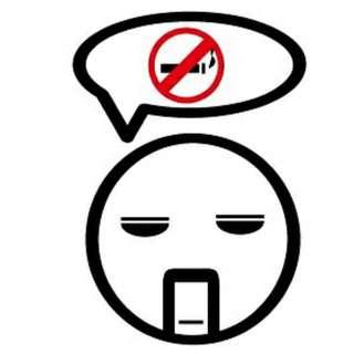 禁止吸煙~台客大叔!