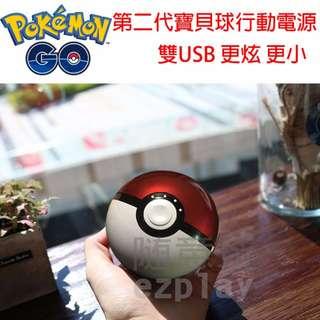 送吊繩 第二代 寶貝球 行動電源 寶可夢 皮卡丘 12000mAh Pokemon 隨身充 神奇寶貝  雙USB
