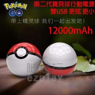 送吊繩 第二代大容量 Pokemon GO 寶可夢 行動電源 附吊繩及充電線 12000mAh 神奇寶貝球 發光電量顯示 充電