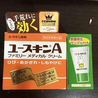 Yuskin A 悠斯晶 護手霜 120g+  Miffy S乳液 12 ml