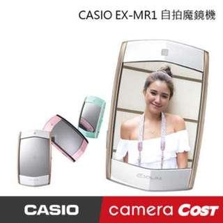 CASIO TR 魔鏡MR1