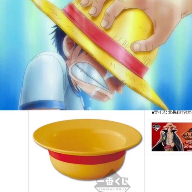 海賊王 航海王 魯夫的帽子 瓷碗 湯碗 生日禮物
