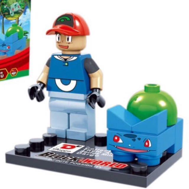 就決定是你了!寶可夢 神奇寶貝 Pokemon 積木盒玩 玩偶 樂高Lego 皮卡丘 妙蛙種子 傑尼龜 小火龍 生日禮物