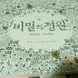 (Hold)免費Secret Garden (98% new)