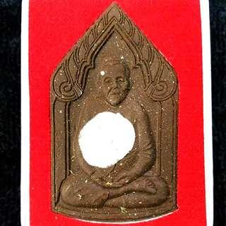 Ajahn Fon Amulet BE255X