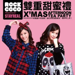 💟Rock Coco Stay Real髮帶