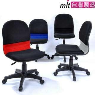 輕巧便利L型氣壓辦公椅/電腦椅 (免運費喔)