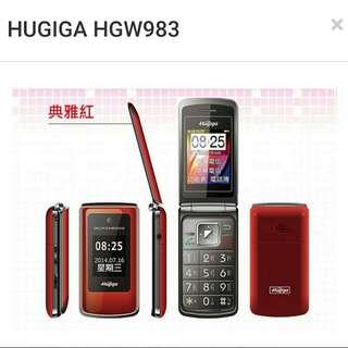 全新雙卡機❤雅典紅HUGIGA HGW983