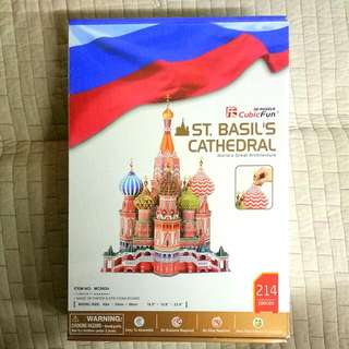 3D Puzzle: St. Basil's Cathedral
