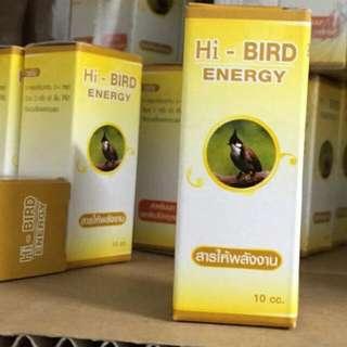 Hi-Bird Energy Booster For Jambul