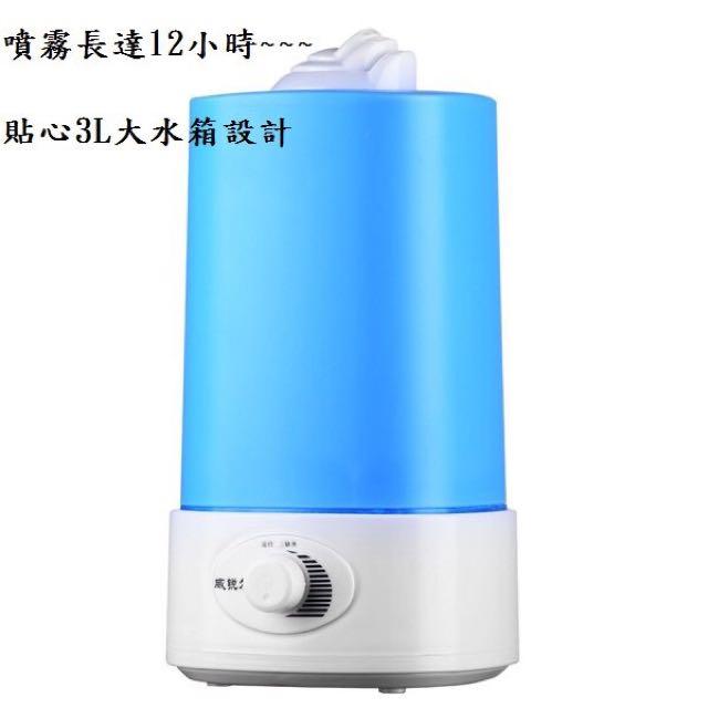 水氧機,香氛器,加濕器