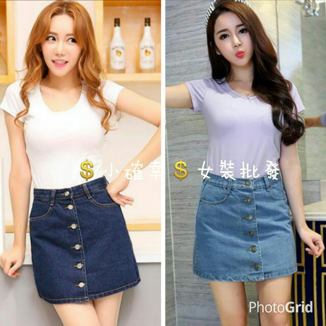 💲小確幸💲女裝批發💖韓版新款 時尚單排扣 百搭牛仔裙半身裙2色29222