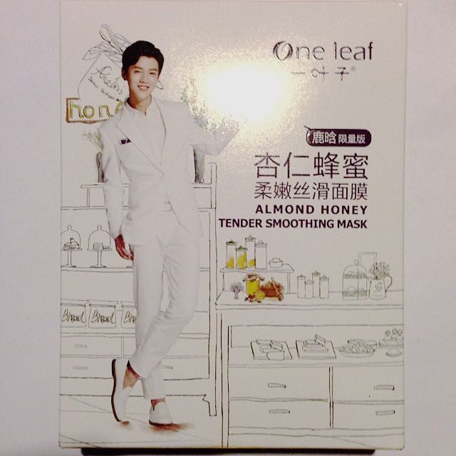 One Leaf - Almond Honey Tender Smoothing Face Masks 25ml X8