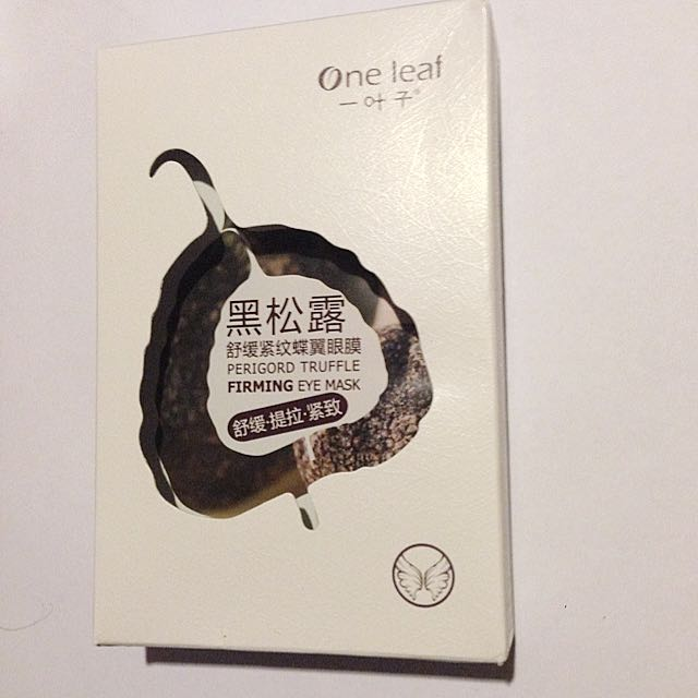 One Leaf - Perigold Truffle Firming Eye Masks 7ml X10