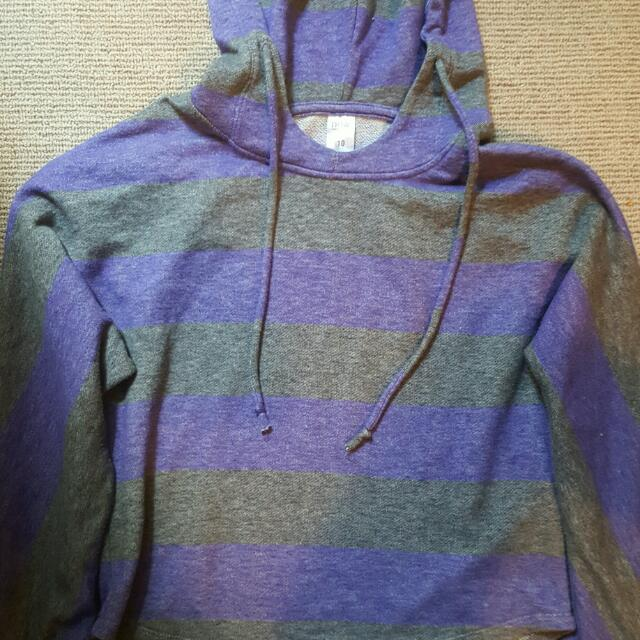 Size 8 Striped Hoodie