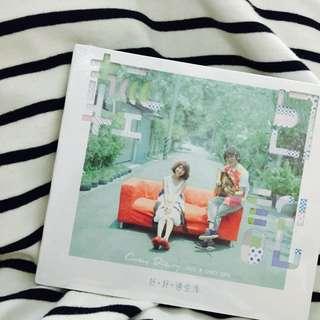 全新Cozy Diary Live A Cozy Life