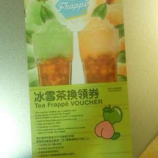 冰雪茶(Hold)