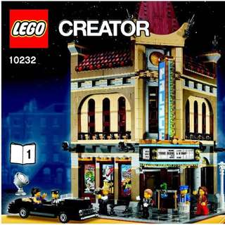 🚚 Lego Cinema 10232 Sealed