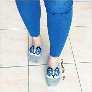 Grey No-Show Doggy Socks