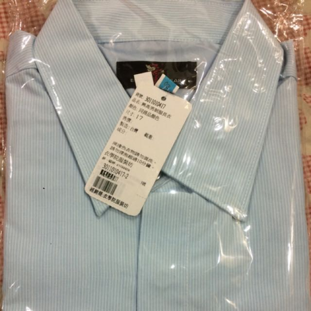 大尺碼長袖襯衫