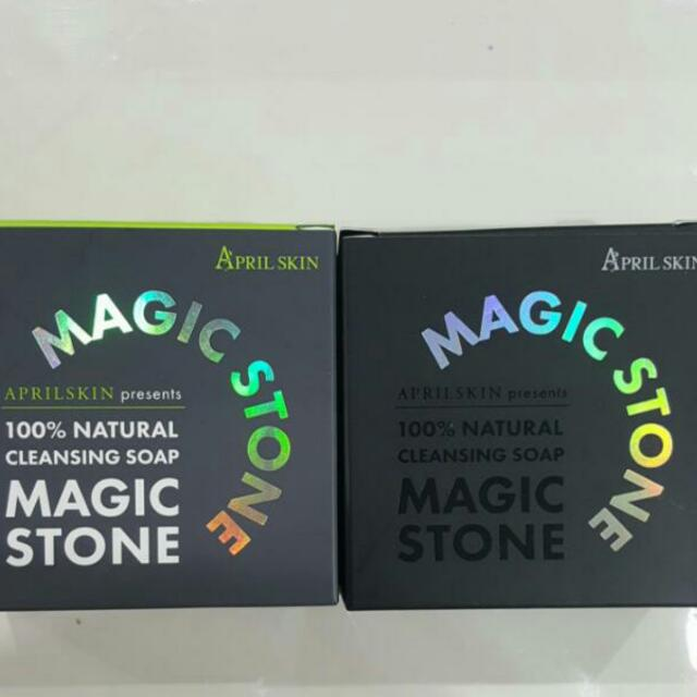 APRIL SKIN MAGIC STONE CLEANSING SOAP WHITE (BRAND NEW)
