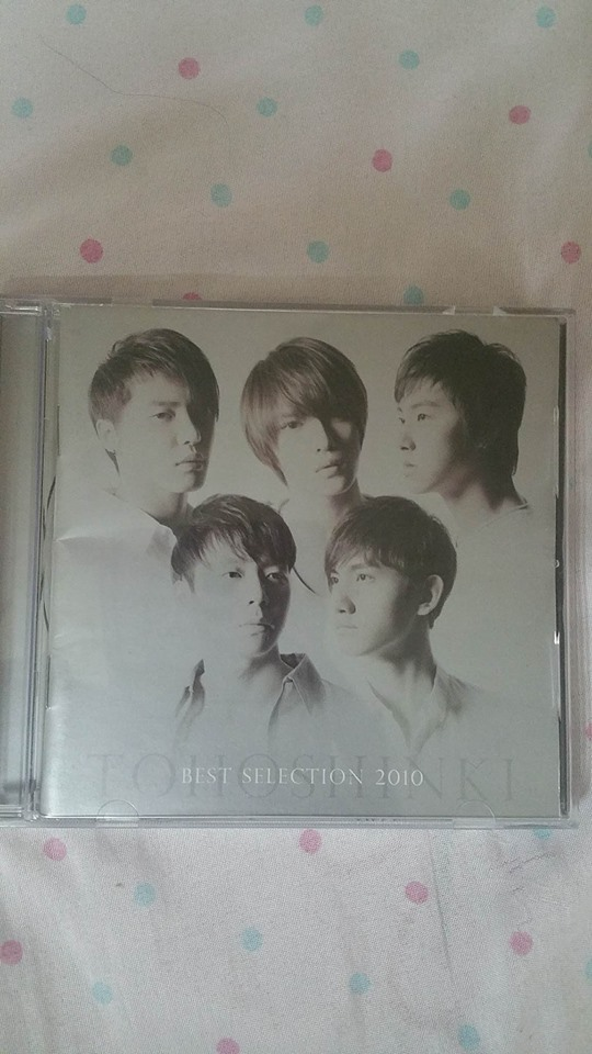 DBSK Best Collection 2010