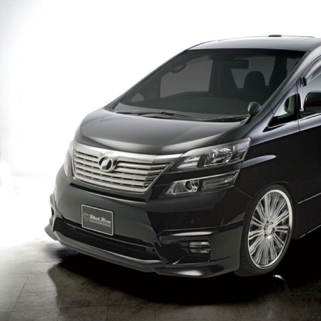 Uber Executive Large Grab 6 Seater Premium Toyota Vellfire 2 4