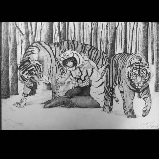 <In The Jungle>