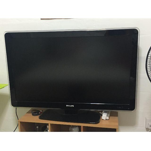 """Philips 42"""" TV"""