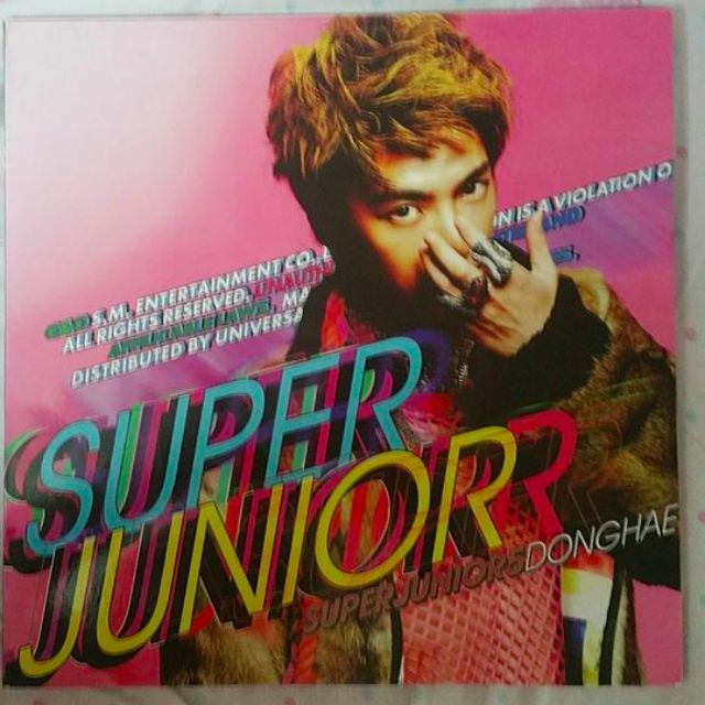 Super Junior Mr. Simple (Donghae Cover)